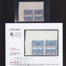 Sellos: AYUNTAMIENTO DE BARCELONA. EDIFIL 7IDS **. Lote 64602571