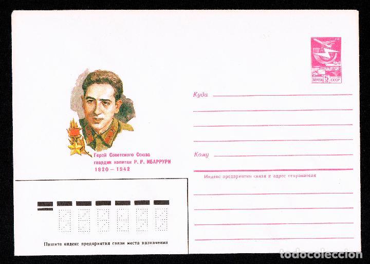 SOBRE URSS 1984 RELACIONADO GUERRA CIVIL. RUBEN RUI IBARRURI. HIJO DE PASIONARIA (Sellos - España - Guerra Civil - Locales - Cartas)