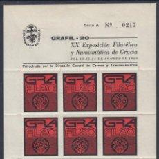Sellos: GRACIA - 2O EXPOSICIÓN FILATÉLICA - 1969 - TRES HOJITAS. Lote 64859487