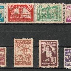 Sellos: MALLORCA. CRUZADA CONTRA EL PARO.SELLOS LOCALES. G.CIVIL. SERIE **.MNH (16-615). Lote 65324571