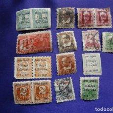 Sellos: COLECCION DE SELLOS CON LA SOBRECARGA ¡ARRIBA ESPAÑA! MALAGA LIBERADA 8-2-1937. 17 SELLOS. Lote 65456266