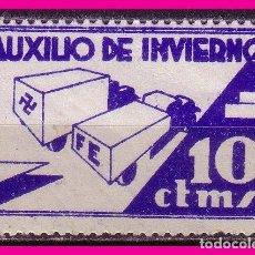 Timbres: AUXILIO DE INVIERNO 1937 GÁLVEZ Nº 11 * *. Lote 65968274