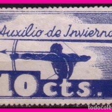 Francobolli: AUXILIO DE INVIERNO 1936 GÁLVEZ Nº 1 (*). Lote 65968606