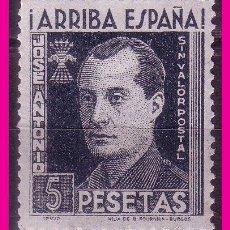 Sellos: 1938 JOSÉ ANTONIO PRIMO DE RIVERA, GÁLVEZ Nº 42 * * SVP. Lote 66008430