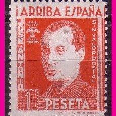 Sellos: 1938 JOSÉ ANTONIO PRIMO DE RIVERA, GÁLVEZ Nº 40 * * SVP. Lote 66008670
