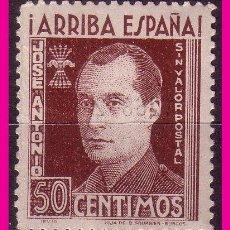 Sellos: 1938 JOSÉ ANTONIO PRIMO DE RIVERA, 50 CTS CASTAÑO, NO CATALOGADO * * SVP. Lote 66009250