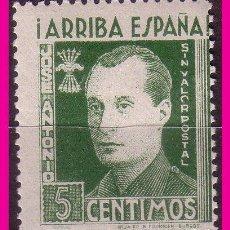 Sellos: 1938 JOSÉ ANTONIO PRIMO DE RIVERA, GÁLVEZ Nº 32 * * SVP. Lote 66010142