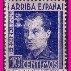 Sellos: 1938 JOSÉ ANTONIO PRIMO DE RIVERA, GÁLVEZ Nº 36 * * . Lote 66011558