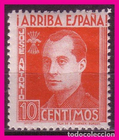 1938 JOSÉ ANTONIO PRIMO DE RIVERA, GÁLVEZ Nº 35 * * (Sellos - España - Guerra Civil - De 1.936 a 1.939 - Nuevos)