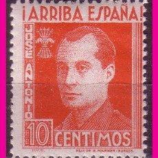Sellos: 1938 JOSÉ ANTONIO PRIMO DE RIVERA, GÁLVEZ Nº 35 * * . Lote 66011646