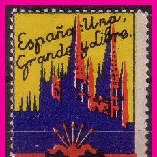 Francobolli: FALANGE ESPAÑOLA, 1936 GÁLVEZ Nº 1 *. Lote 66028206