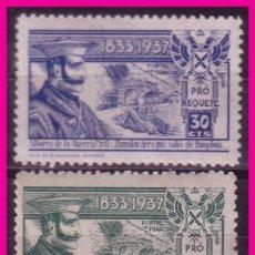Selos: REQUETÉS 1938 GÁLVEZ Nº 4 A 6 * * . Lote 66030218