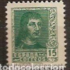Sellos: SELLO DE ESPAÑA. EDIFIL 841. AÑO 1938. FERNANDO EL CATOLICO. Lote 66328282