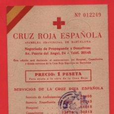 Sellos: BARCELONA,POSTAL DONATIVO 1 PTA, CRUZ ROJA, VER FOTO Y REVERSO. . Lote 66811026