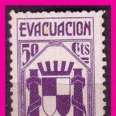 Sellos: GUILLAMON Nº 2251 * PRO EVACUACIÓN DE REFUGIADOS. Lote 66821942