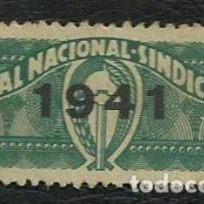 Sellos: RARO SELLO CUOTA 10 PTS CENTRAL NACIONAL SINDICALISTA HABILITADO 1941. Lote 67204821