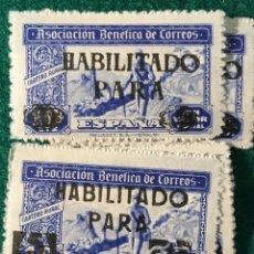 Sellos: ASOCIACIÓN BENÉFICA DE CORREOS. HABILITADOS CON DIFERENTES HABILITACIONES. Lote 191928481