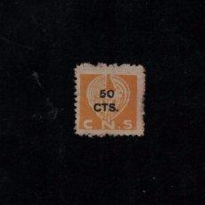 Sellos: C.N.S. 0,50 CTS, VER FOTO. Lote 67478769