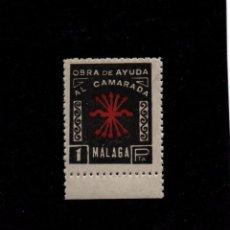 Sellos: MALAGA, 1 PTA, OBRA DE AYUDA AL CAMARADA, VER FOTO. Lote 67478933