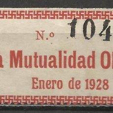 Sellos: 5124-SELLO SINDICAL MUTUALIDAD OBRERA,SELLO REPUBLICANO,SELLOS Y VIÑETAS POLITICAS Y SINDICALES.RARO. Lote 67571557