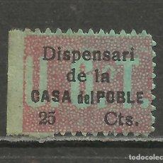 Sellos: 5136-RARO SELLO U.G.T ESPAÑA GUERRA CIVIL 1937 DISPENSARI CASA DEL POBLE,CASA DEL PUEBLO CATALUÑA.25. Lote 67598865