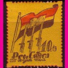 Sellos: REPUBLICANAS VIÑETAS POLÍTICAS PRO CULTURA GUILLAMON Nº 2085 * * . Lote 67610773