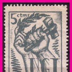 Sellos: REPUBLICANAS VIÑETAS POLÍTICAS, UGT, GUILLAMON Nº 1979 (*). Lote 67613181