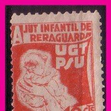 Sellos: REPUBLICANAS VIÑETAS POLÍTICAS UGT, GUILLAMON Nº 1825 (*). Lote 67614861