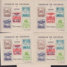 Timbres: ASTURIAS Y LEON. FANTASIAS.. Lote 68121845