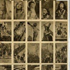 Sellos: HOJA CON VIÑETAS RECORTABLES SEMANA SANTA CREVILLENTE (ALICANTE) 50 VIÑETAS, AÑOS 50 ...... Lote 68147609