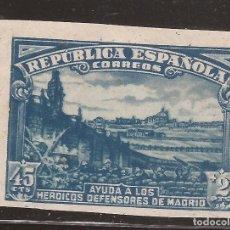 Sellos: 1938 DEFENSA DE MADRID EDIFIL 757S* PRUEBA EN AZUL IMPERFORADA. Lote 68263061