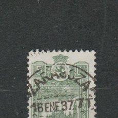 Sellos: LOTE F SELLOS VIÑETA ZARAGOZA PRECIOSO MATA SELLO ÑO 1937. Lote 68306145