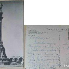 Sellos: MUTUALIDAD DE CORREOS BARCELONA. APORTACIÓN VOLUNTARIA 10CTS. 6 DE MAYO DE 1953.. Lote 68389749