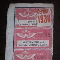 Sellos: VIÑETA O SELLO GUERRA CIVIL, SERVICIO JURIDICO, CONJUNTO DE 4 VIÑETAS. Lote 68800625