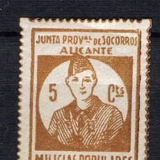 Sellos: GUERRA CIVIL SELLO LOCAL ALICANTE JUNTA PROVINCIAL DE SOCORROS MILICIAS POPULARES LOT1-DIC2016. Lote 68814925