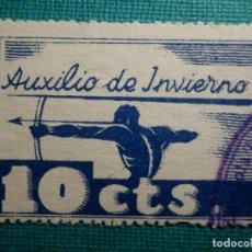 Sellos: SELLO - BENEFICENCIA - AUXILIO DE INVIERNO - 10 CTS. Lote 68959077