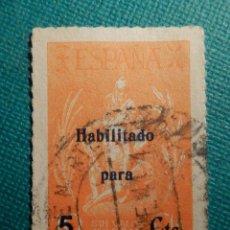 Sellos: SELLO - BENEFICENCIA - COLEGIO HUERFANOS DE CORREOS DE NUESTRA SEÑORA DEL PILAR - 5 CTS - HABILITADO. Lote 68959181