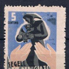 Sellos: GUERRA CIVIL. REPUBLICA. SEGELL PRO REFUGIATS. 5 CENTIMS. LOT2-DIC2016. Lote 69085305