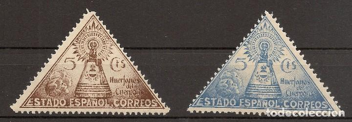 BENEFICENCIA EDIFIL ESPECIALIZADO 19/20** LUJO 1938 SERIE COMPLETA NL1143 (Sellos - España - Guerra Civil - Locales - Nuevos)