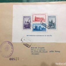 Sellos: MONUMENTOS HISTORICOS DE ESPAÑA. Lote 69724333