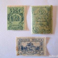 Sellos: SELLOS BENEFICENCIA ZAMORA, TORO Y CORONACION VIRGEN DEL ROSARIO. Lote 69740953