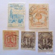 Sellos: SELLOS BENEFICENCIA RONDA, MARBELLA, MALAGA Y FUENTE LA PIEDRA. Lote 69743785