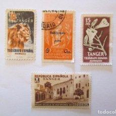 Sellos: SELLOS BENEFICENCIA HUERFANOS, CORREOS Y TELEGRAFOS TANGER. Lote 69763897