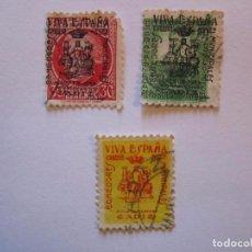 Sellos: SELLOS BENEFICENCIA CADIZ REPUBLICA Y AYUNTAMIENTO DE CADIZ. Lote 69765445