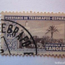 Sellos: SELLO BENEFICENCIA HUERFANOS DE TELEGRAFOS TANGER. Lote 69768997