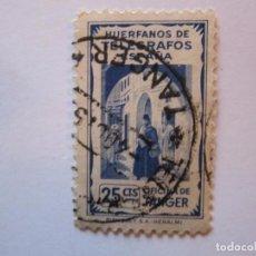 Sellos: SELLO BENEFICENCIA HUERFANOS DE TELEGRAFOS TANGER. Lote 69771001