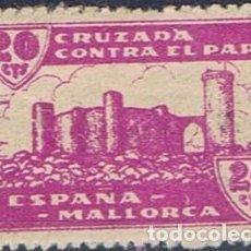 Sellos: [CF4081] MALLORCA 1937/39 CRUZADA CONTRA EL PARO: VARIOS, 20 C. (MNH). Lote 70166317