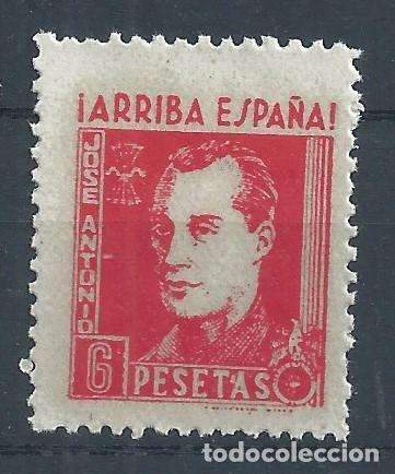 R11.B1/ ESPAÑA NUEVOS **. JOSE ANTONIO PRIMO DE RIVERA (Sellos - España - Guerra Civil - De 1.936 a 1.939 - Nuevos)