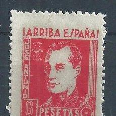 Sellos: R11.B1/ ESPAÑA NUEVOS **. JOSE ANTONIO PRIMO DE RIVERA. Lote 70770745