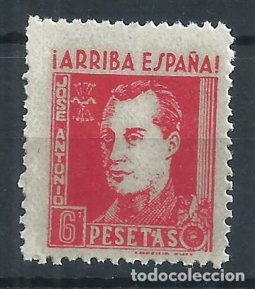 R11.B2/ ESPAÑA NUEVOS **. JOSE ANTONIO PRIMO DE RIVERA (Sellos - España - Guerra Civil - De 1.936 a 1.939 - Nuevos)